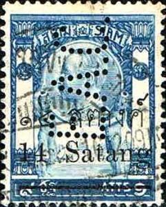 3) Perfinbilledet EAC 3, Siam / Thailand, SG 101 / 53 / 9a, blå, 1905. Stilling 4.