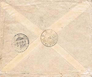 Billede 5: Her ovenover: Perfinbrev / Billede 4 og 5: Frankeret med to SG 157 / 37 / 5c. orange, 1902, og et SG 219 / 52 / 2c. grøn, 1919 (Stanley Gibbons). Afsendt fra Singapore (Straits Settlements) den 4. september 1924 af AKTIESELSKABET DET ØSTASIATISKE KOMPAGNI (The East Asiatic Company, Limited) INCORPORATED IN DENMARK, SINGAPORE til destination: Herr. Møller, Telokdalen, NIAS, (en Ø ved vestkysten af Sumatra, en del af Indonesien) med ankomst dertil den 23.september 1924 som det fremgår af ankomststemplet på bagsiden af brevet.